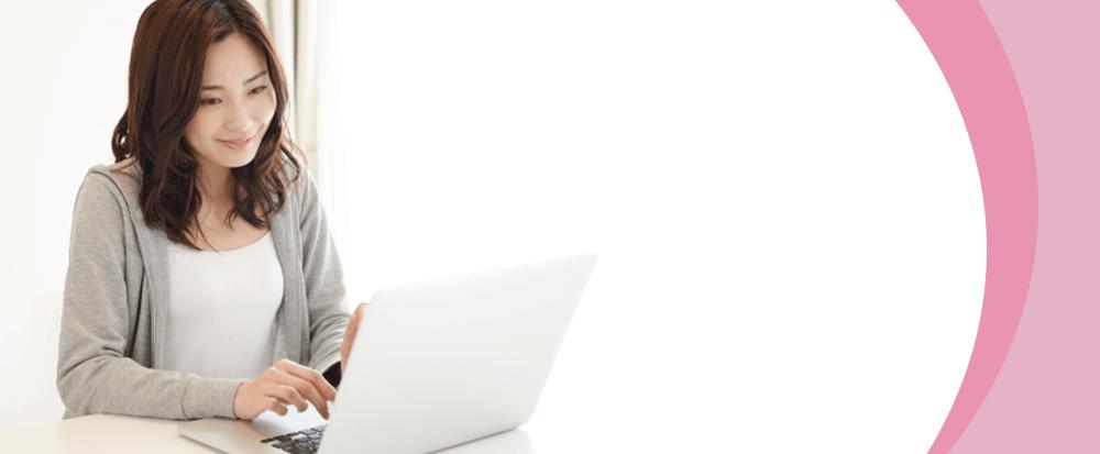 自由な時間と自由な場所で働ける!Webライター募集